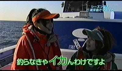 釣りロマン。