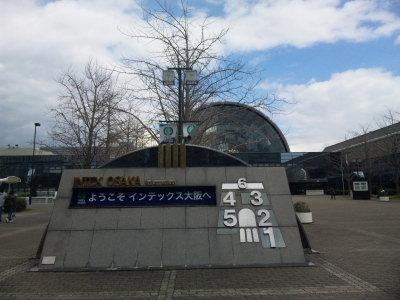 インテックス大阪。