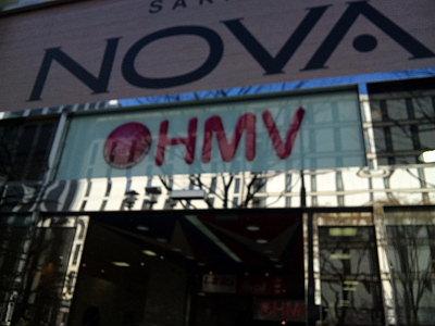 HMV栄店。