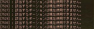 20060608204908.jpg