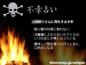 fukou1