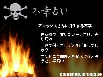 fukou3