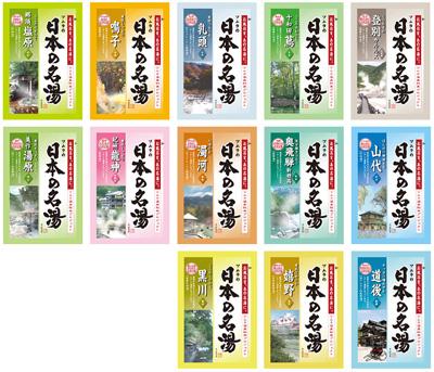 ツムラの日本の名湯