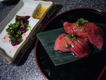 ぎゅう寿司