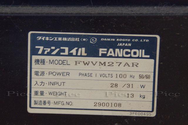 IMGP0774120125.jpg