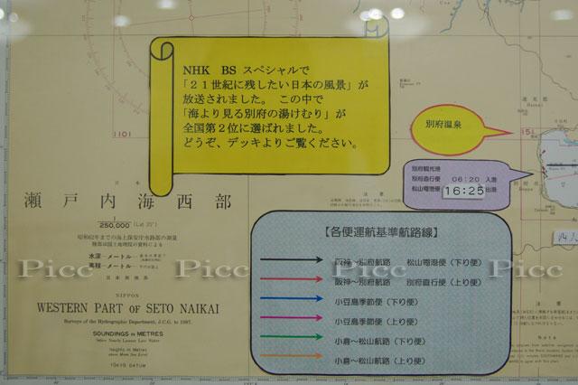 IMGP0958120202.jpg