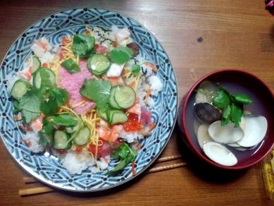 ちらし寿司と蛤の潮汁