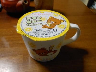 大きなマグカップに入ったレモンゼリー