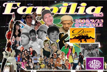 2008familia_Vol3omote.jpg