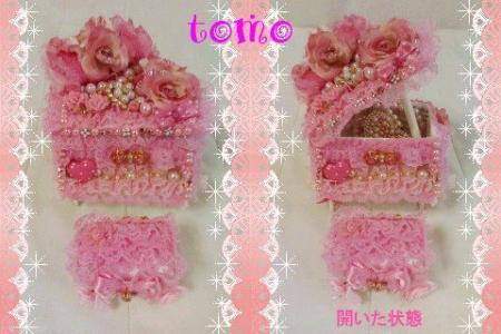 090325_1357~01_0002_convert_20090325153347