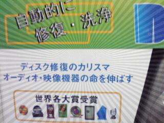 090429_2328~01.jpg_effected