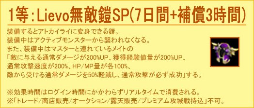 091007_3rd03.jpg