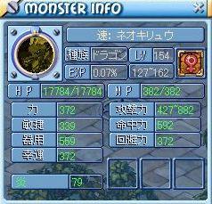 MixMaster_159.jpg