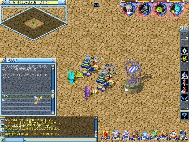 MixMaster_16.jpg