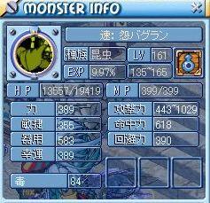 MixMaster_165.jpg