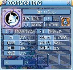 MixMaster_167.jpg