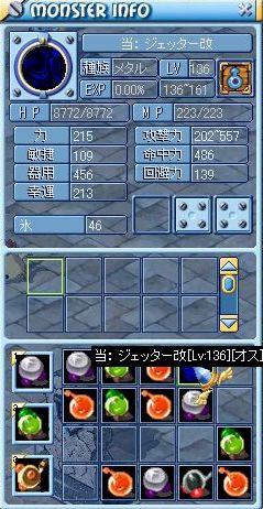 MixMaster_174.jpg
