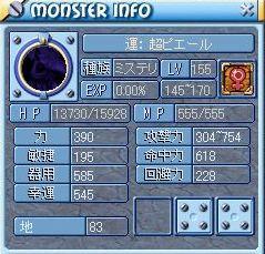 MixMaster_178.jpg