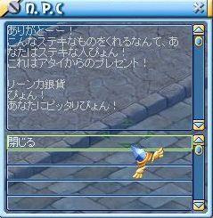 MixMaster_250.jpg