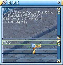 MixMaster_251.jpg