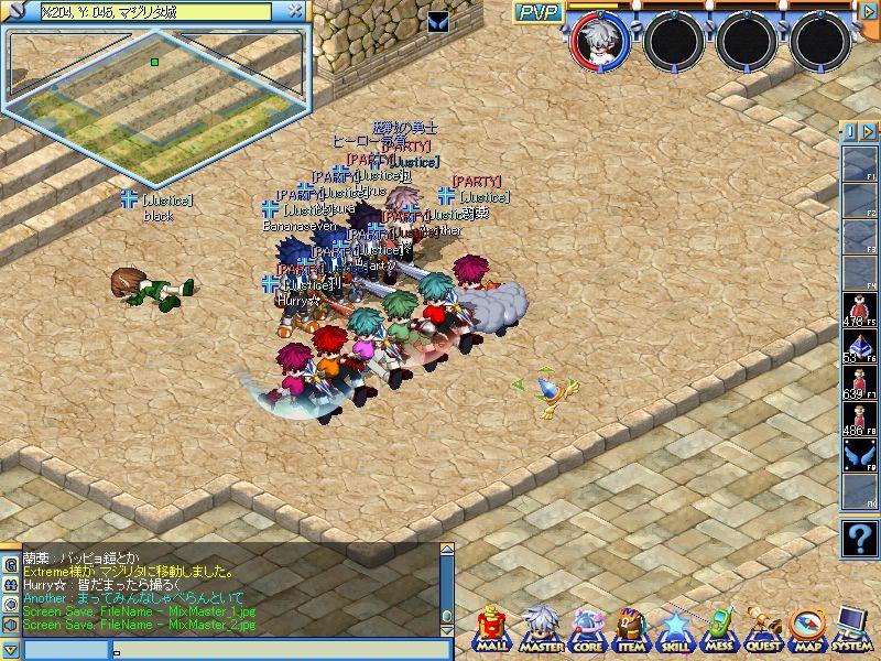 MixMaster_3.jpg