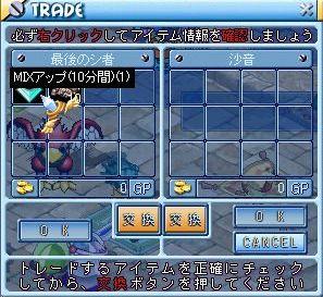 MixMaster_325.jpg