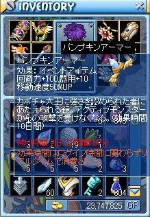 MixMaster_381.jpg