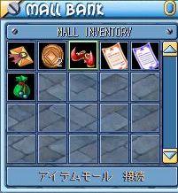 MixMaster_387.jpg