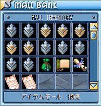 MixMaster_61.jpg