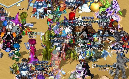 MixMaster_70.jpg
