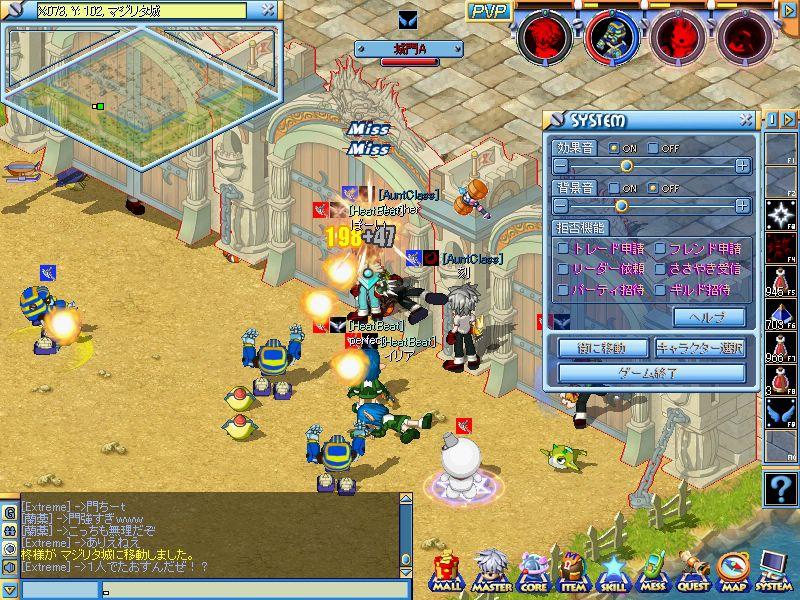 MixMaster_9.jpg