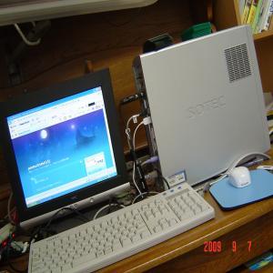 manga_convert_20090907161848.jpg