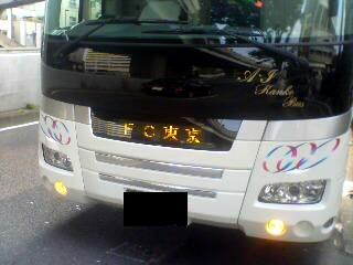 磐田戦バスツアー02