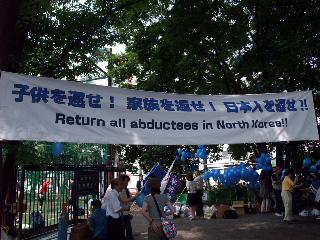 青い風船デモ会場