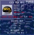 カナルフード(闇)