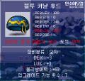 カナルフード(青)