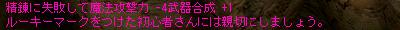 TWCI_2008_5_2_33.png