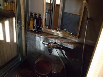 ばさら邸部屋風呂 (4)