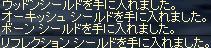 3月9日最近の箱.JPG