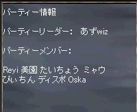 3月10日戦争PTギラン.JPG