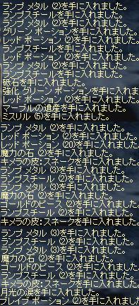 福袋2.JPG