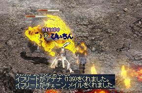 →イフ.JPG