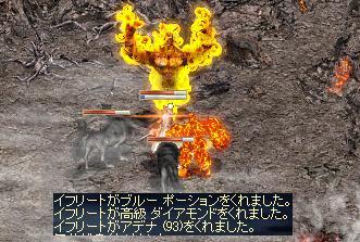 滝イフ.JPG