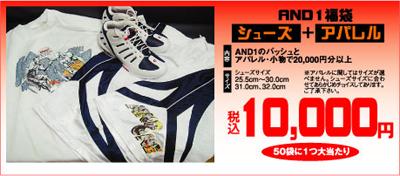 10000s_a.jpg