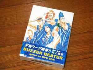 BUZZER BEATER!!
