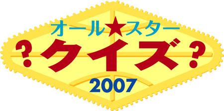 20070125194532.jpg