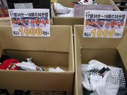 20070504185850.jpg