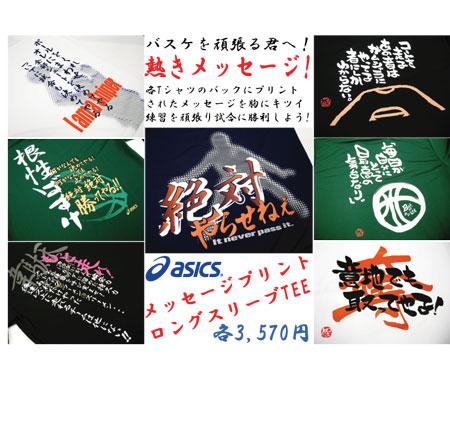 20071114200846.jpg