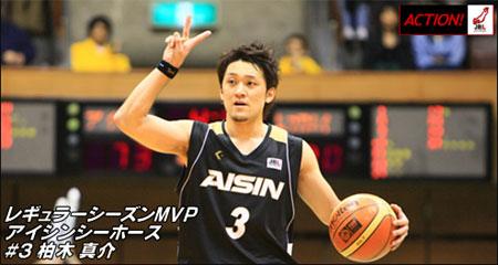 柏木選手MVPおめでとう!!