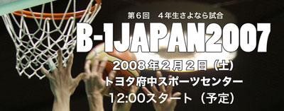 b-1japan_title.jpg